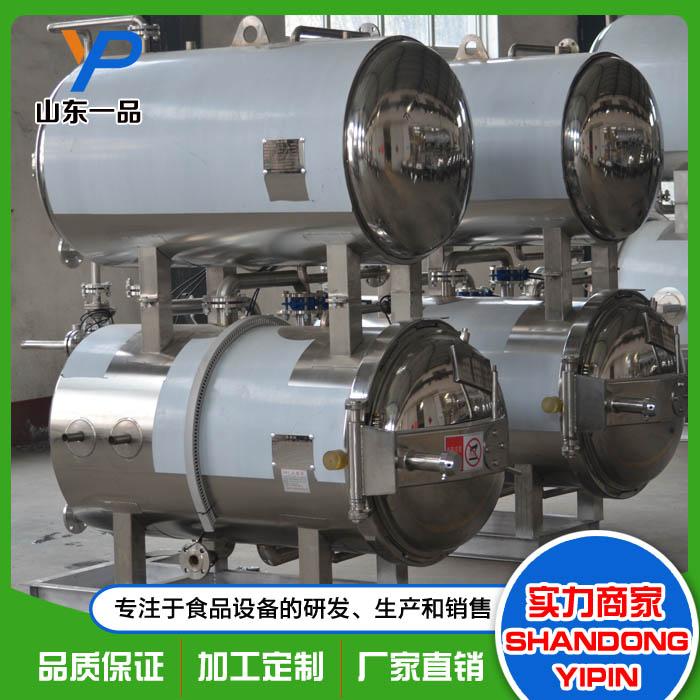 一品机械 三锅串联杀菌锅哪家好用 电加热杀菌锅质量保证