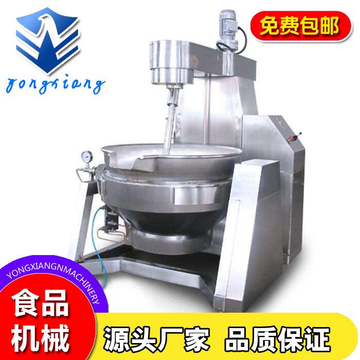 辣椒酱行星搅拌炒锅生产商 电磁行星搅拌炒锅图片 永翔机械