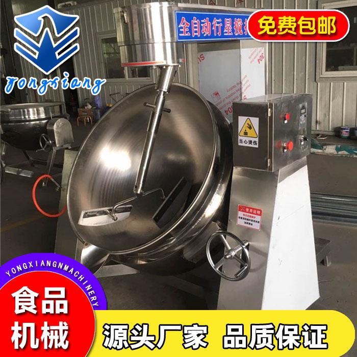 辣椒酱行星搅拌炒锅图片 全自动行星搅拌炒锅生产商 永翔机械