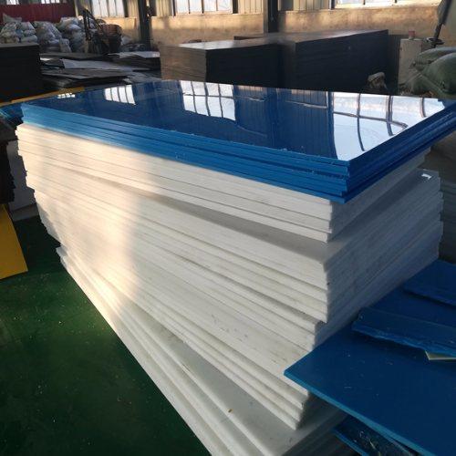 高分子聚乙烯板报价 康特环保 耐腐蚀高分子聚乙烯板多少钱