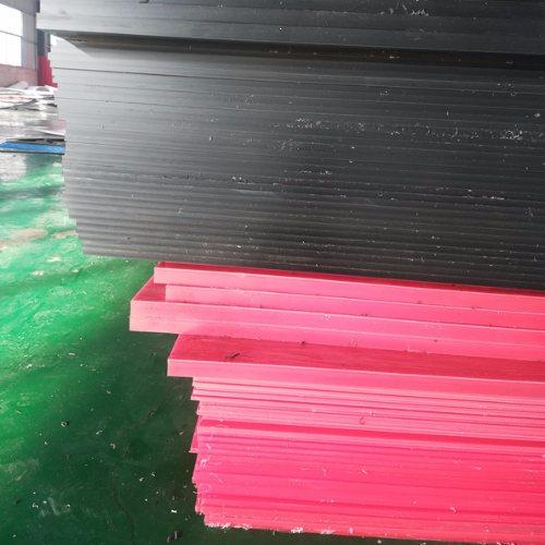 黑色高分子耐磨板批发 康特环保 自润滑高分子耐磨板