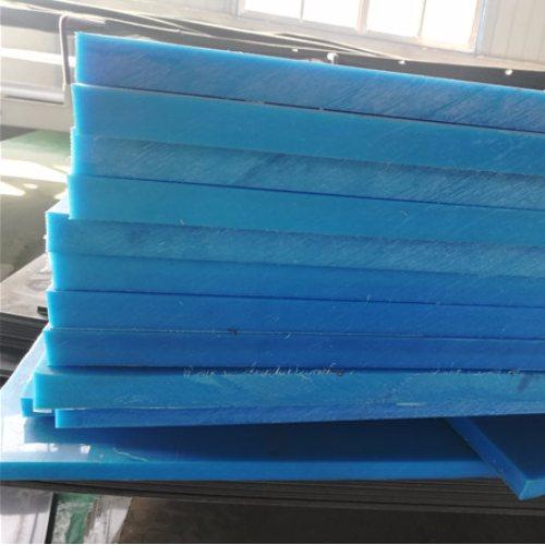 自润滑聚乙烯板生产商 康特环保 抗腐蚀聚乙烯板供货商