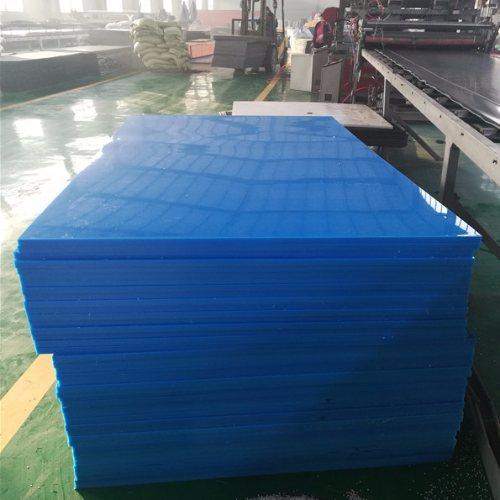 耐腐蚀高分子耐磨板生产商 康特环保 耐酸碱高分子耐磨板报价