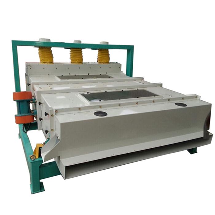 河南藜麦清理筛厂家 振动筛 品质优良
