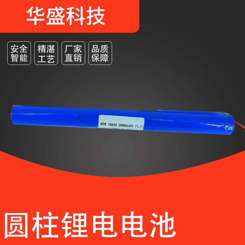 东莞华盛 HTK-18650 -3000mAh圆柱锂电电池 厂家直销 可按需求定制尺寸容量