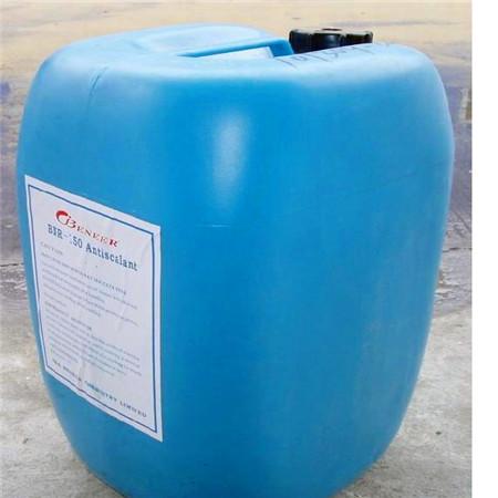 厂家批发供应缓蚀阻垢剂 工业锅炉管道阻垢剂缓蚀剂 反渗透阻垢剂