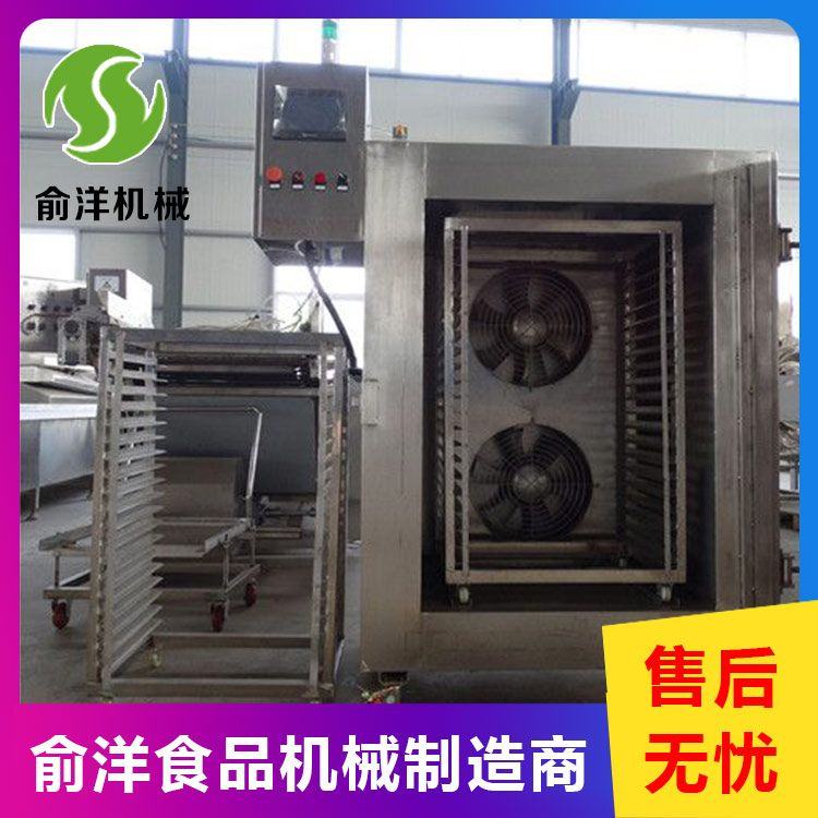 液氮速冻机 液氮速冻设备 食品速冻机 诸城俞洋