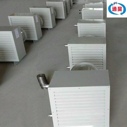 通昊 8Q蒸汽/热水暖风机 4TS蒸汽/热水暖风机温室大棚供暖