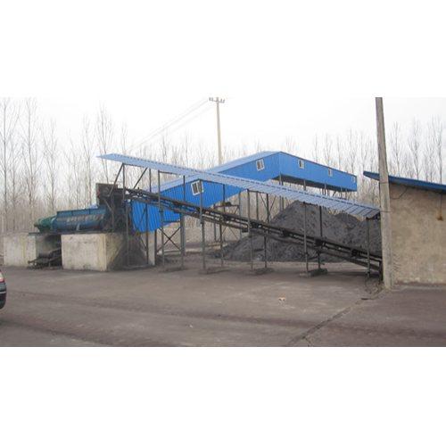 输送设备掺配煤设备 掺配煤设备制造商 临朐鑫宇