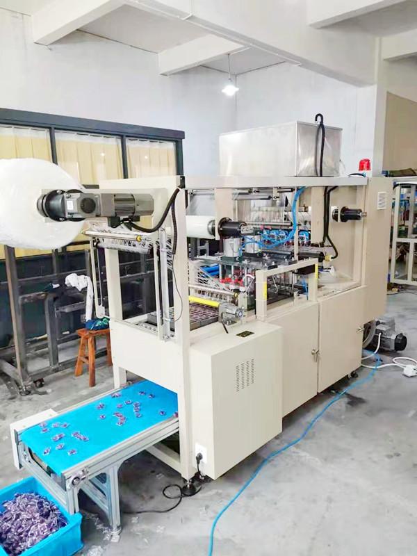 洗衣凝珠设备,生产洗衣凝珠设备包装机厂家