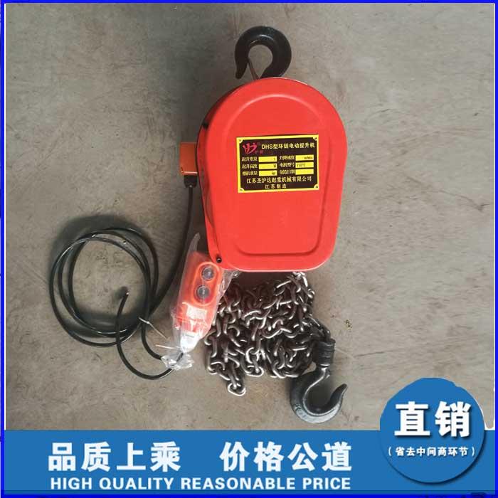 博达 单速环链葫芦厂家 专业单速环链葫芦 专业单速环链葫芦厂家