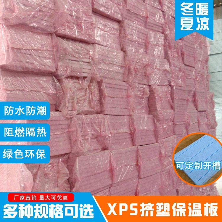 xps挤塑板厂 兴华 高密度xps挤塑板 优质xps挤塑板批发厂家