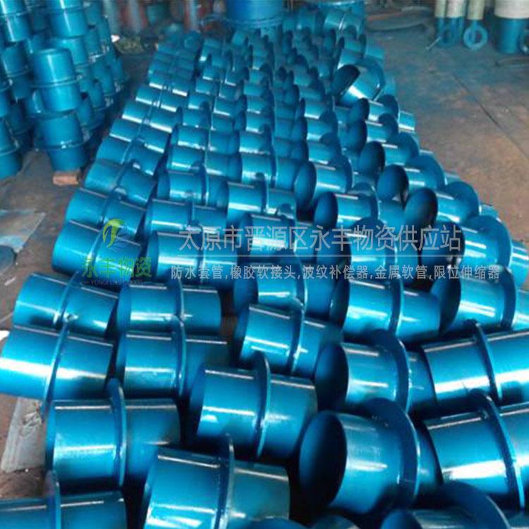 加长型防水套管现货供应 DN-100防水套管厂 永丰物资防水套管