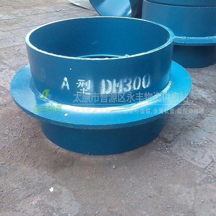 永丰物资防水套管 柔性防水套管长期销售 加长型防水套管大量供应