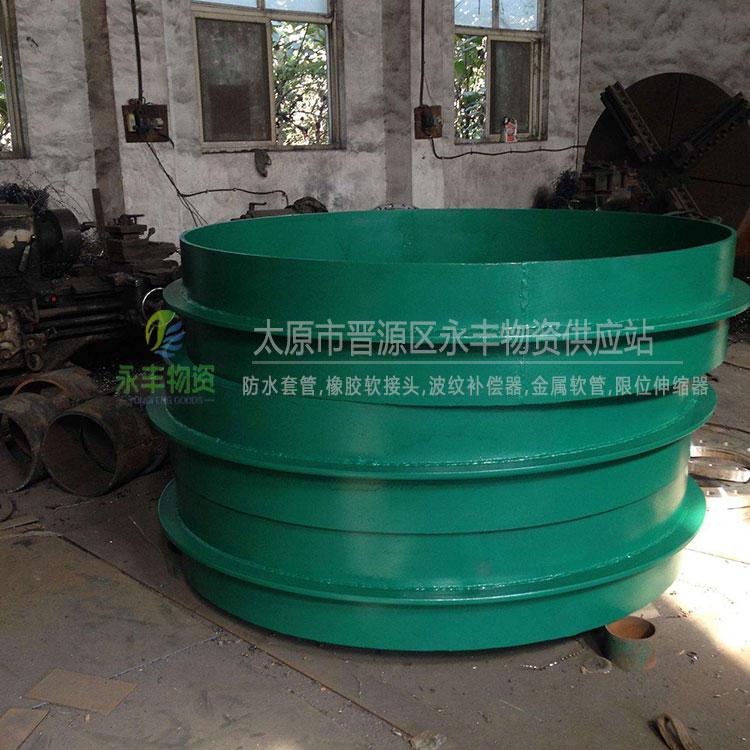 永丰物资防水套管 DN-100防水套管自产自销 柔性防水套管优惠批发