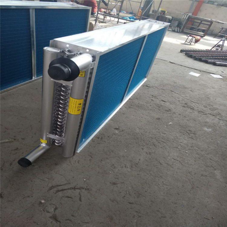 万冠空调 知名亲水表冷器找哪家 昆明亲水表冷器工作原理
