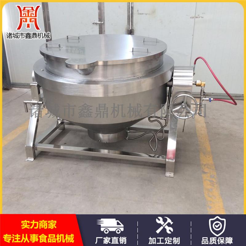 鑫鼎 卤肉制品蒸汽立式蒸煮锅报价