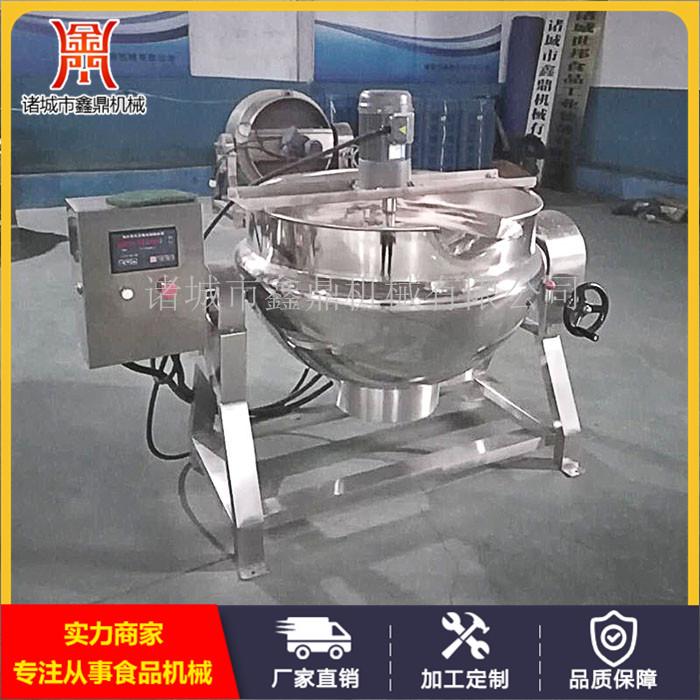 大型电加热可倾斜搅拌炒锅价格 电加热可倾斜搅拌炒锅价格 鑫鼎