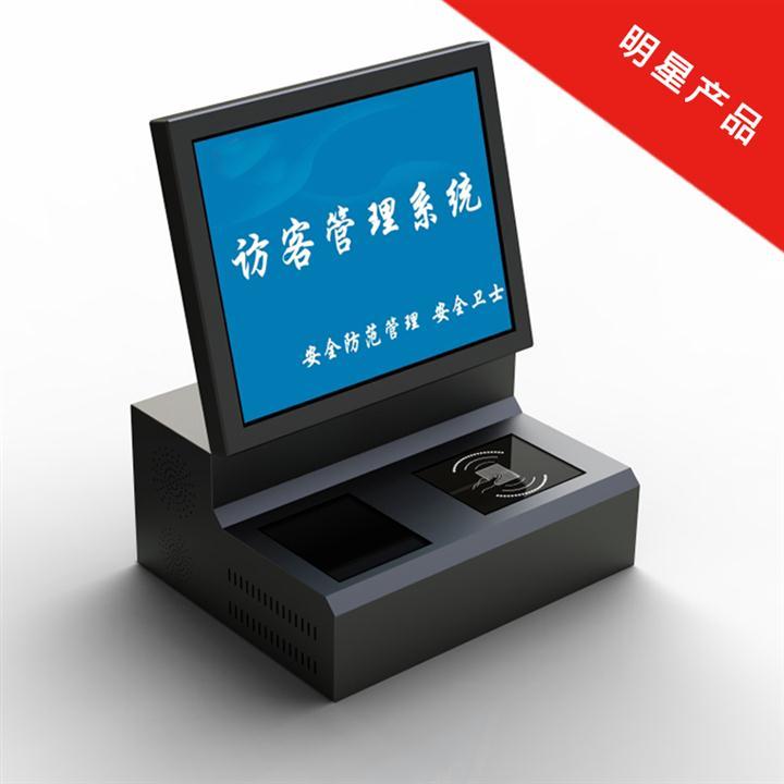 智升科世达A8-2智能访客机