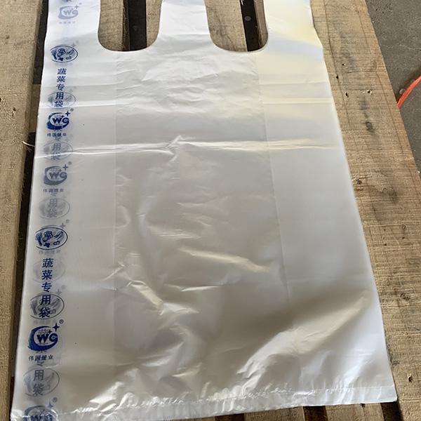 伟国塑料 土豆有机蔬菜包装袋多少钱一吨