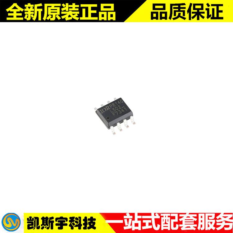 IRF7341 MOSFET代理IR原装现货