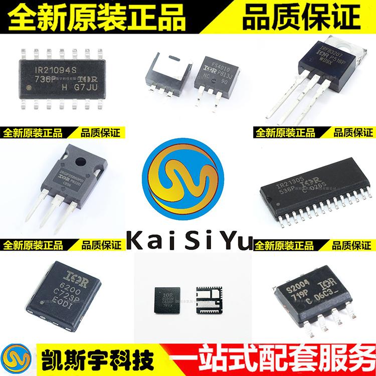 IRF7341G MOSFET代理IR原装现货