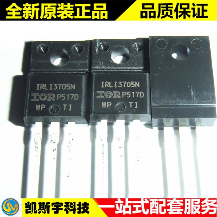 IRLI3705N MOSFET代理IR原装现货