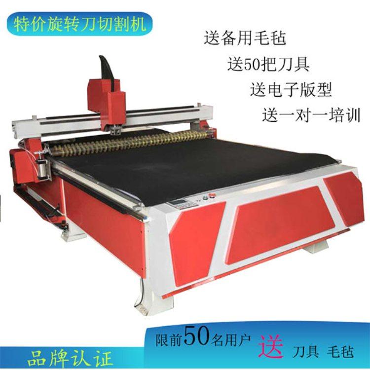 数控汽车脚垫切割机生产商 晨启数控 汽车脚垫切割机制造商