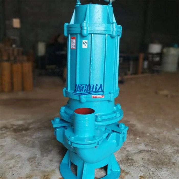 高铬合金ZJQ潜水耐磨渣浆泵 ZJQ潜水耐磨渣浆泵生产厂家 源润达
