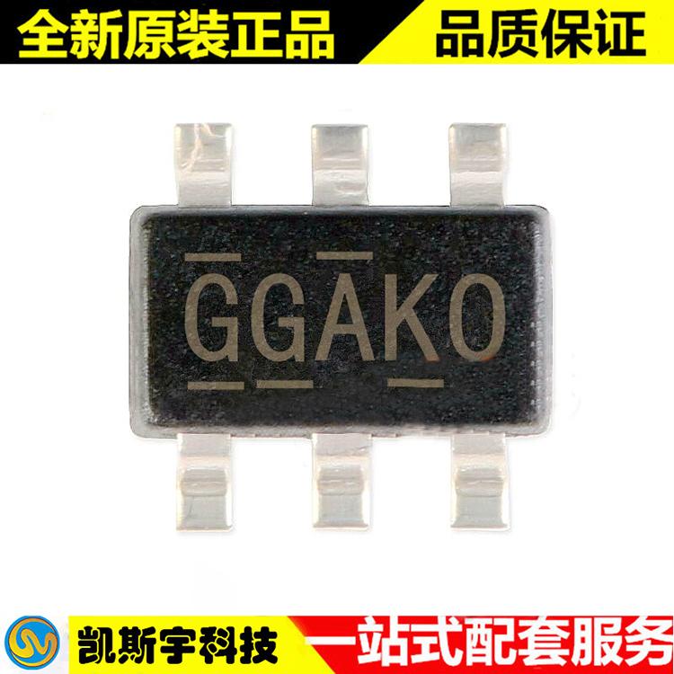 IRF5803 MOSFET代理IR原装现货