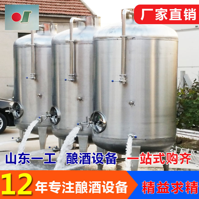 红酒发酵罐哪里的设备质量好 果酒发酵罐 山东一工
