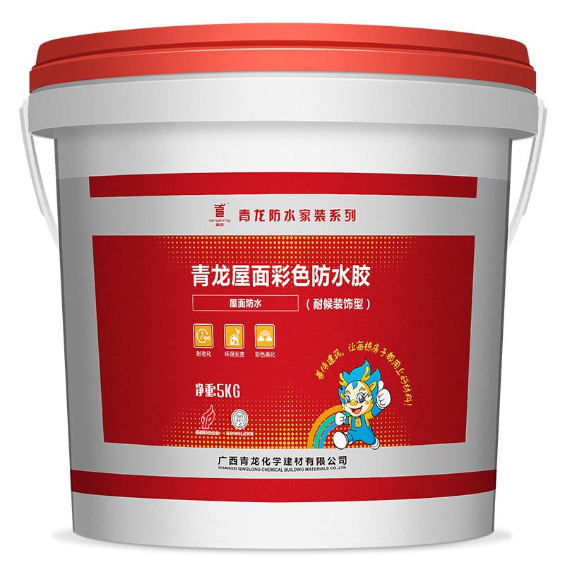 屋面防水胶-屋面耐候防水涂料