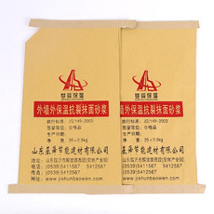 辉腾塑业 覆膜纸塑复合袋直销 防水纸塑复合袋定制