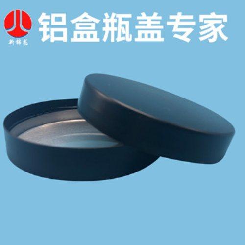 新锦龙 内牙金属盖直销 塑料瓶金属盖 螺纹金属盖订制