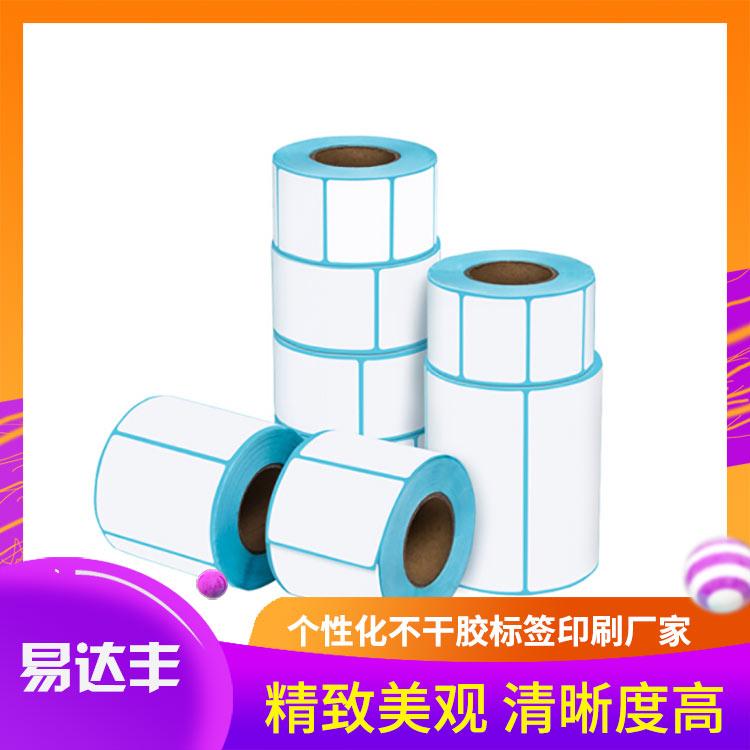 空白热敏纸不干胶  厂家定制 空白热敏纸不干胶 厂家直销