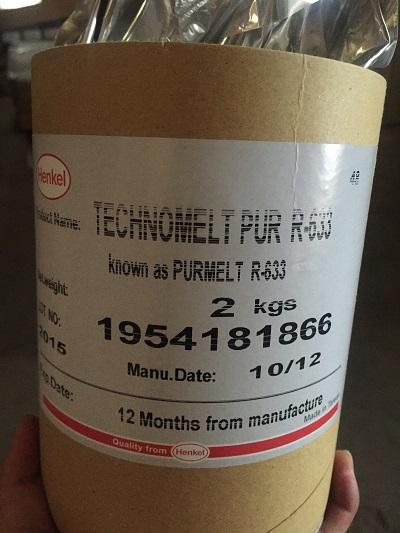 汉高Teroson WT 3200 水性胶 方向盘复合胶粘剂