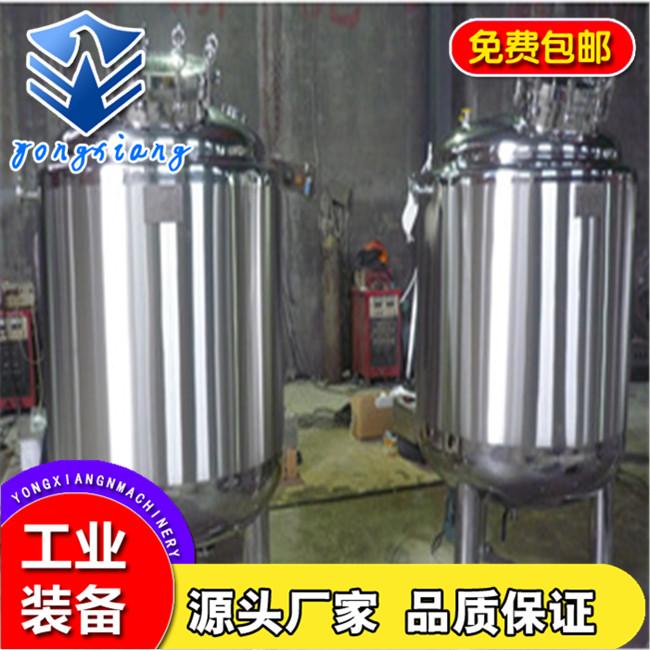鸡粪反应釜使用方法 永翔机械 鸡粪反应釜 鸡粪反应釜超低价