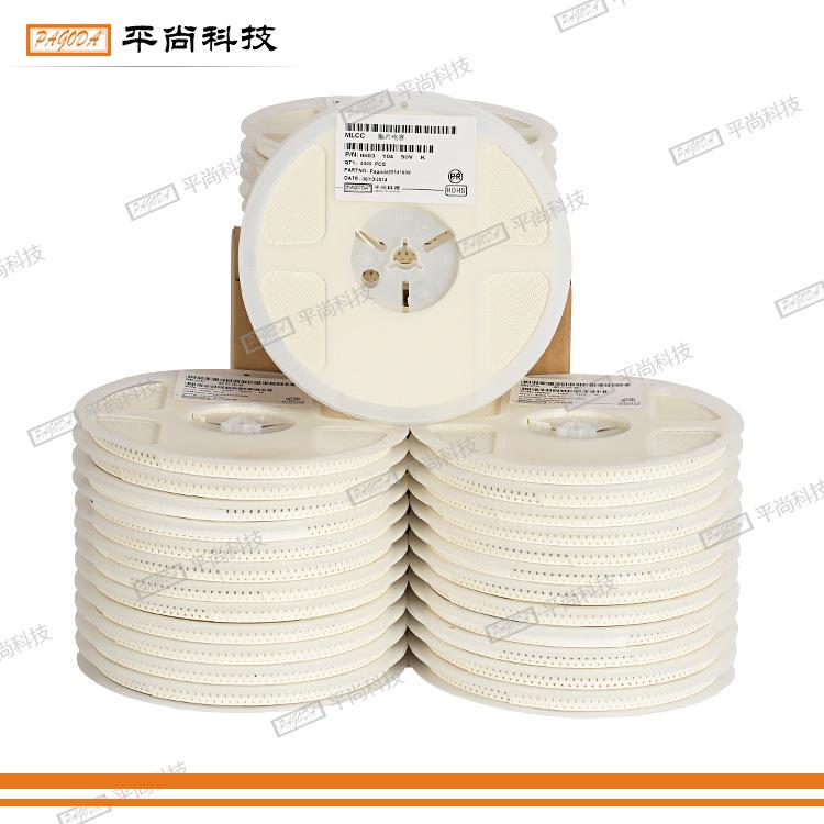 销陶瓷贴片电容08050201 104K 100NF 10% 50V 质量保证 包邮出货