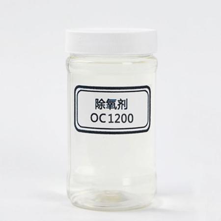 供应新一代海绵铁加工锅炉除氧剂 高效海绵铁除氧剂定制