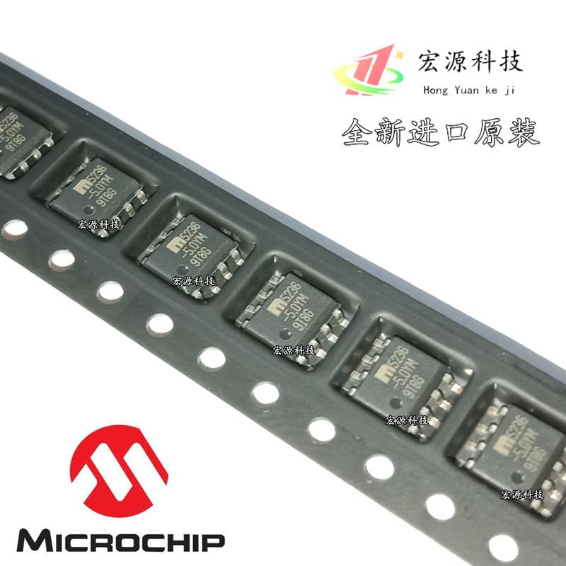 MIC5236-5.0YM 丝印 5236 SOP8 线性 稳压器