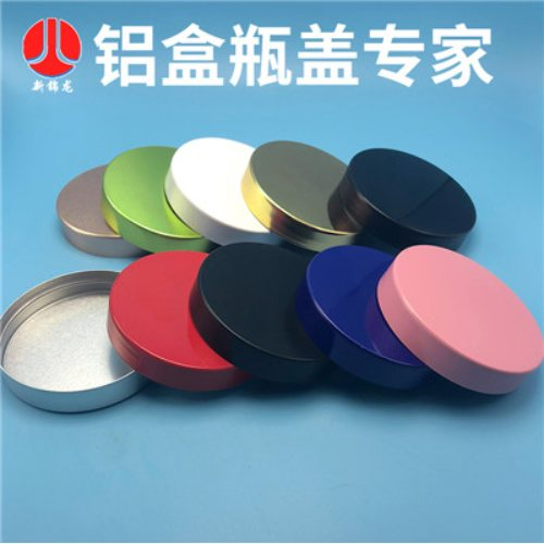 内牙铝盖定制 新锦龙 螺纹铝盖生产商 塑料瓶铝盖订制