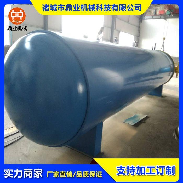 鼎业小型实验室热压罐  玻璃纤维热压罐  航空部件热压罐定制