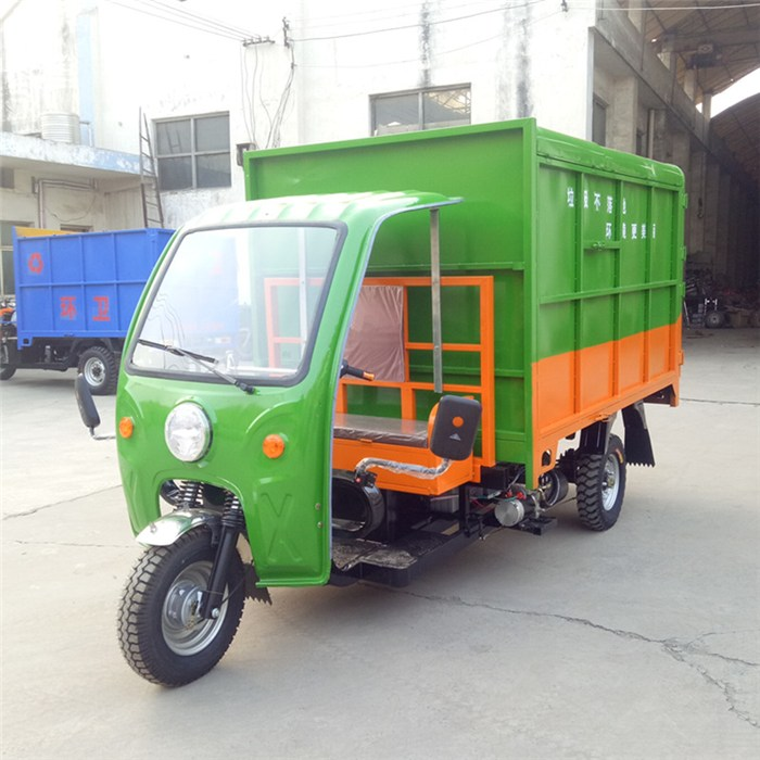 工业园区电动挂桶式环卫车好用吗 物业小区电动挂桶式环卫车 金业