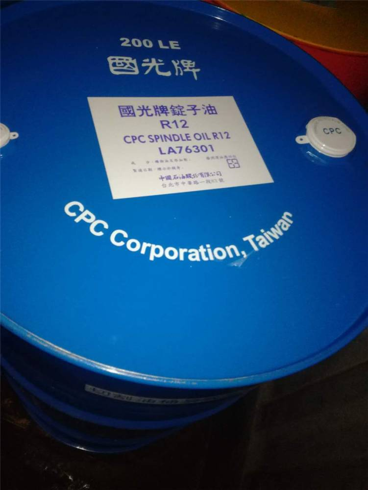 热销正品国光牌滑道机油CPCWayLubricant32、68、150、220导轨油