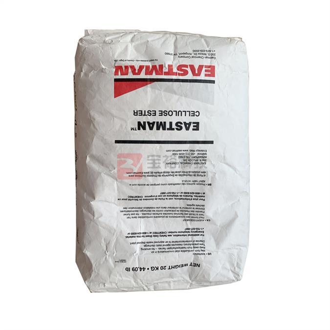 全国现货醋酸丁酸纤维素酯 型号全价格优 美国伊斯曼