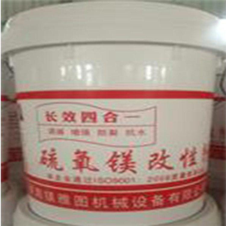 镁嘉图 匀质板菱镁水泥改性剂技术 轻质隔墙板菱镁水泥改性剂