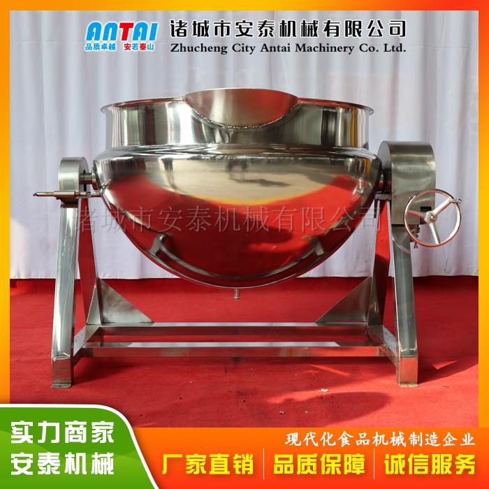 安泰机械 可倾夹层锅 汤料夹层锅 可倾卤煮锅