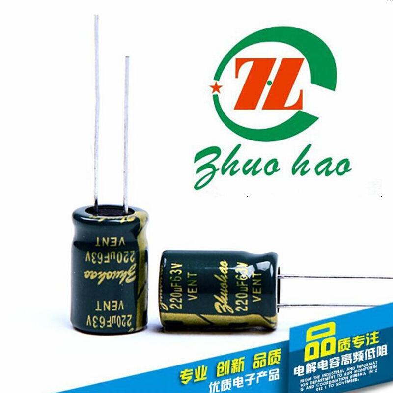 供应全系列优质电解电容33uF100V牛角电容 质量放心 量大价优
