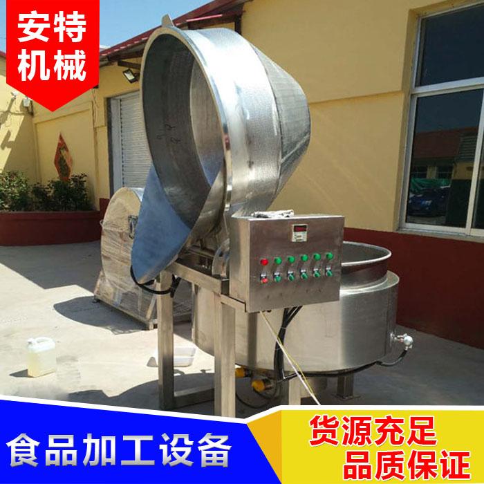 倾斜夹层锅证件 糖稀倾斜夹层锅正规手续 安特