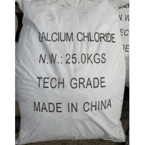 鑫瑞达 生产二水氯化钙光滑球实力商家 供应二水氯化钙光滑球批发